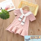 兒童連身裙 童裝連身裙2021新款女童韓版短袖夏季時尚條紋休閒舒適兒童帥氣裙 【風鈴之家】