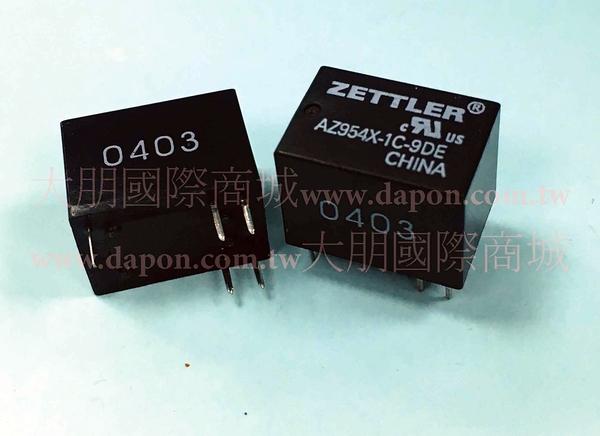 *大朋電子商城*AMERICAN ZETTLER AZ954X-1C-9DE 繼電器Relay(5入)