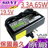 SONY  19.5V, 3.3A 變壓器(原廠)-索尼 65W,VPCEB1H,VPCEB1J,VPCEB1K,VPCEB1L,VPCEB1M,VPCEB1P,VPCEB1Q