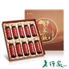 【老行家】元氣養蔘飲禮盒(10瓶入)...