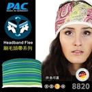 P.A.C. Headband Fleec刷毛頭帶系列#8820-150/8820-159/8820-167/8820-173【AH16020】i-style居家生活