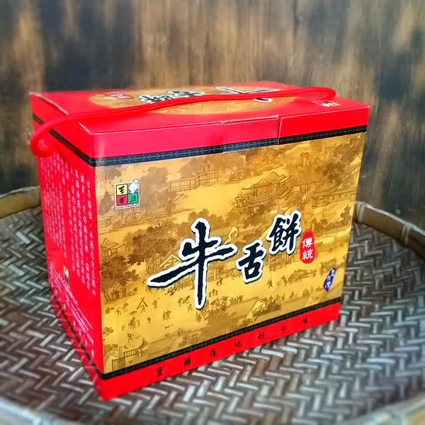 大禮盒綜合牛舌餅(機器厚片12包)