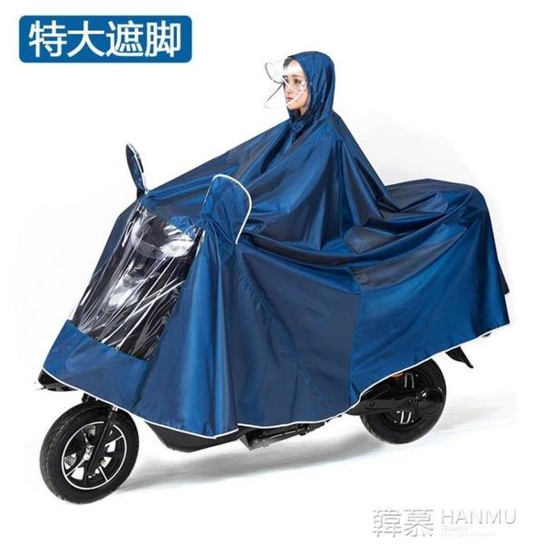 雨衣電瓶車摩托車成人雨披加大加厚電動自行車男女款單人雙人騎行  4.4超級品牌日