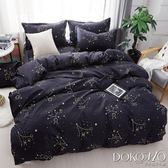 DOKOMO朵可•茉《星座世界》100%MIT台製舒柔棉-雙人加大(6*6.2尺)三件式百貨專櫃精品薄床包枕套組