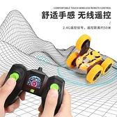 遙控汽車 翻斗車玩具四驅車遙控車玩具男孩女孩遙控車大馬力四驅特技翻滾車