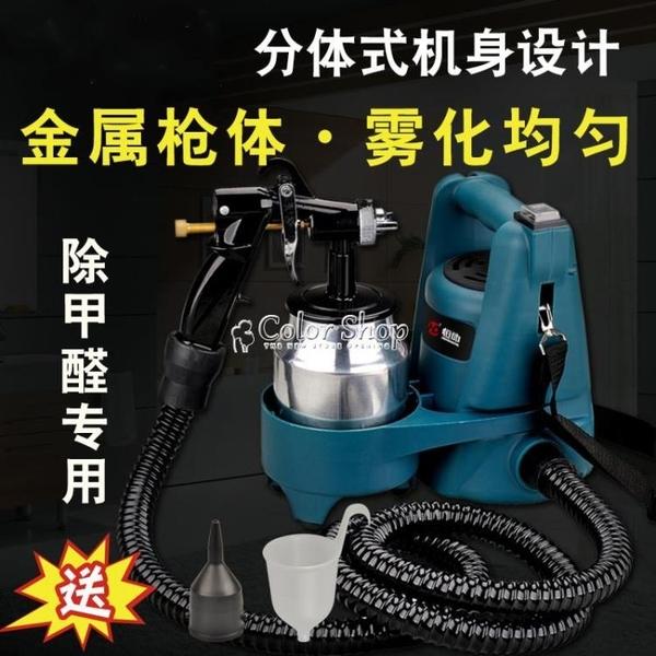 0.1-1.8口徑高壓電動噴槍乳膠漆噴塗機。油漆塗料噴漆槍甲醛工具 YYP 新品上新