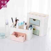 化妝盒 創意塑料抽屜式桌面收納盒梳妝台化妝品儲物盒客廳茶幾雜物整理盒