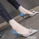 貓跟鞋 2021新款早春淺口單鞋女天天大東小貓跟法式少女中空高跟涼鞋尖頭 【618 狂歡】