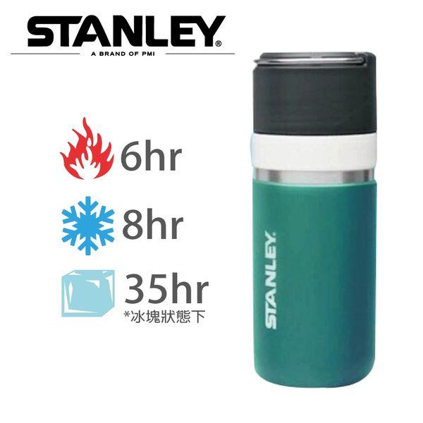 福利品 -【Stanley】GO陶瓷真空保溫瓶0.47L