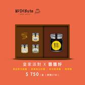 磨豆│堅果醬│禮盒│270G黃金黑芝麻醬+40G(榛果醬+綜合堅果醬+夏果南瓜籽醬)