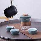 茶具 旅行茶具套裝小套便攜式功夫玻璃快客...