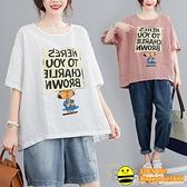 大碼女裝夏季胖妹妹字母卡通印花棉麻短袖T恤寬鬆休閒顯瘦上衣薄 happybee