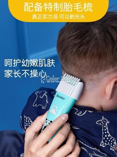 理髮器 嬰兒理發器超靜音剃頭發充電推剪發自己小孩兒童剃發推子寶寶神器 全館免運