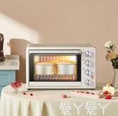 烤箱多功能家用電烤箱烘焙迷你小型小烤箱32L全自動大容量LX220V 愛丫愛丫