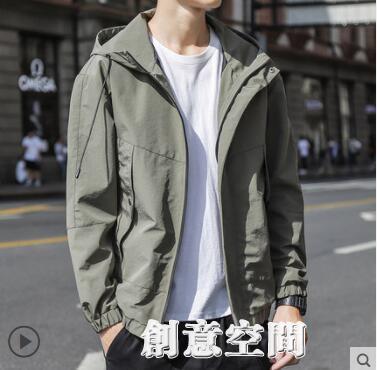 男士外套春秋季2021年新款韓版潮流休閒男裝秋裝上衣服春秋款夾克 創意新品