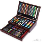 兒童繪畫套裝學習用品畫筆畫畫工具小學生水彩筆女孩美術文具禮盒 js21513『Pink領袖衣社』