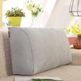 長靠枕沙發靠墊護腰枕靠墊大號靠腰墊床上靠墊三角型定制訂做定做QM『摩登大道』