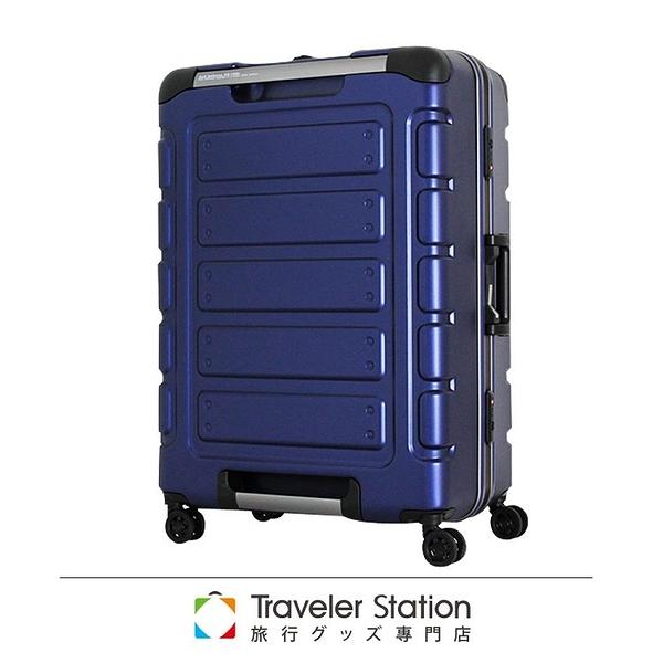 【Traveler Station】日本設計 22吋 PC 鋁框 超靜音輪 藍色 輕量 行李箱/旅行箱