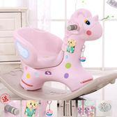 寶寶搖椅嬰兒塑料帶音樂搖搖馬大號加厚兒童玩具 【格林世家】