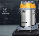 商用吸塵器 志高4800W工業吸塵器強力大功率商用工廠車間粉塵大型吸塵機 非凡小鋪MKS