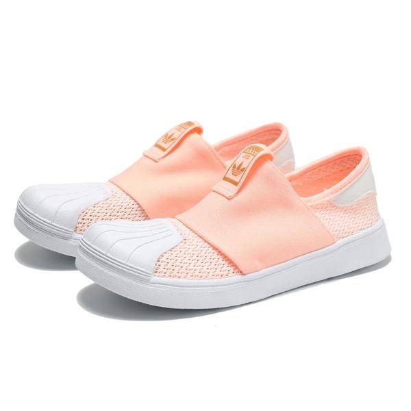 ADIDAS 休閒鞋 SUPERSTAR SMR 360 粉橘 襪套 運動鞋 小童 (布魯克林) CG6585