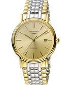 LONGINES 浪琴 Presence 經典優雅機械腕錶/手錶-金x雙色版/38mm L49212327