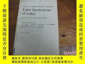 二手書博民逛書店固體的激光光譜學【罕見英文版】9837 W.M.YEN AND