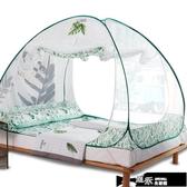蚊帳免安裝大學生宿舍1.2m床上下鋪通用加密拉鍊蒙古包紋帳1.5米 道禾生活館