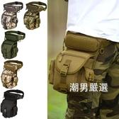 腿包軍迷戰術腰腿包男女掛包戶外迷彩多功能休閒防水腰包騎行工具腿包