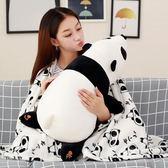 可愛卡通超柔軟北極熊公仔毛絨玩具暖手抱枕被子兩用空調毯三合一·蒂小屋服飾 IGO