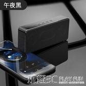 藍芽音箱 新款戶外家用無線藍芽手機音箱超重低音炮便攜式車載插卡充電小音響通用大音量 玩趣3C