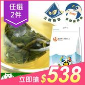 【任選2件$538】台灣茶人 瑞峰蔗蜜金萱3角茶包(18包入)【小三美日】