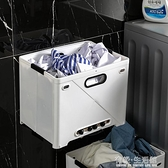 摺叠框 臟衣服收納筐浴室可摺疊臟衣籃臟收納神器家用衣簍衣服玩具收納筐AQ 有緣生活館