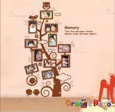壁貼【橘果設計】相框樹 DIY組合壁貼/牆貼/壁紙/客廳臥室浴室幼稚園室內設計裝潢