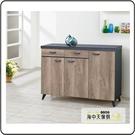 {{ 海中天休閒傢俱廣場 }} G-02  摩登時尚 餐櫃系列 339-2 雷森4尺碗盤櫃(含玻)