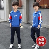 男童秋裝洋氣套裝新款中大童運動衛衣兒童裝兩件套韓版春秋季 小宅妮