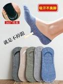 襪子船襪男夏季棉襪子男短襪薄款防臭夏天透氣硅膠防滑男士隱形襪潮 color shop