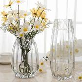 簡約幾何豎棱玻璃花瓶透明 水培花器 現代插花瓶家居客廳工藝擺設  樂芙美鞋