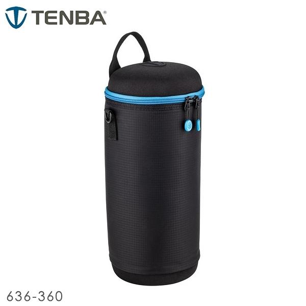 EGE 一番購】TENBA 天霸【Lens Capsule 30x13 cm】鏡頭膠囊 鏡頭袋 EVA上下蓋【公司貨】