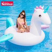 游泳圈火烈鳥游泳圈女成人兒童水上坐騎充氣玩具獨角獸大號浮床浮排