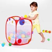 收納正韓寶寶海洋球球池遊戲屋方便攜帶海洋球收納框大容量收納用品xw  七夕情人節