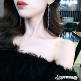 耳環 925銀針耳線長款流蘇耳環女氣質韓國個性吊墜百搭耳釘潮人耳墜 Cocoa