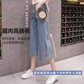 2021春季新款牛仔七分褲女高腰寬鬆顯瘦闊腿褲小個子直筒八分褲子 快速出貨