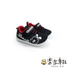 【樂樂童鞋】【台灣製現貨】MIT星空點點休閒鞋-黑 C041 - 台灣製 現貨 小童鞋 學步鞋 包鞋 運動鞋