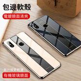 小米9 小米9SE 手機殼 保時捷 電鍍 鏡面 奢華 全包 有機玻璃 軟殼 防摔 保護殼