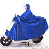 雨衣電動車雨披電瓶車雨衣摩托自行車騎行成人單人男女加大防暴雨 至簡元素