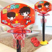 兒童籃球架 兒童戶外室內運動鐵桿籃球框投籃架可升降寶寶大號籃球架子玩具jy【八折柜惠】
