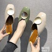 穆勒鞋半拖鞋女夏外穿時尚新款韓版金屬圓扣粗跟包頭鞋仙女涼拖 JY1518【潘小丫女鞋】