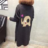【GZ82】新款長款毛線針織衫 韓範潮秋新品寬鬆小象提花毛衣開衫女
