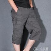 夏季薄款寬鬆短褲男士七分褲休閒褲子加肥加大碼中年中褲男7分褲 【快速出貨】